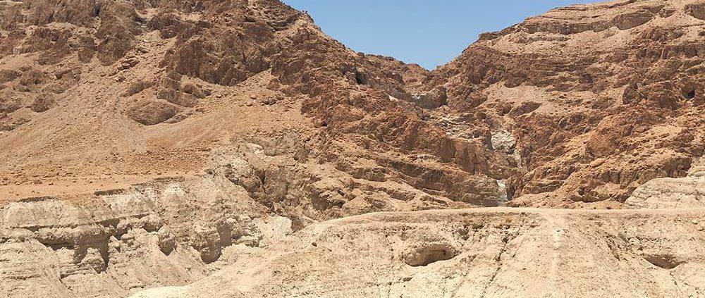 Vuoristomaisema Israelista